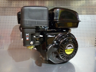 Benzininis variklis PG200 (6.5 AG)