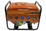 Zongshen ZS QF 3.0 (2.8 kW; 3000 aps.)